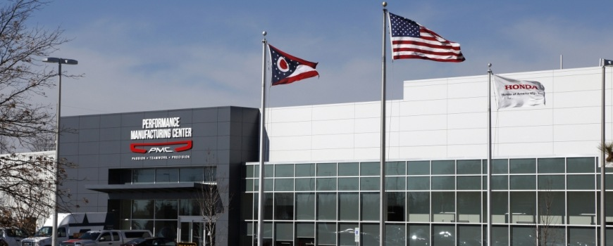 Honda Performance and Manufacturing Center en Ohio